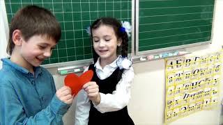 А ты меня любишь, ага ! День Святого Валентина