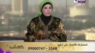 """بالفيديو.. """"نادية عمارة"""" لمتصلة تاركة للصلاة: """"إلحقي نفسك وتوبي خلال شهر رمضان"""""""