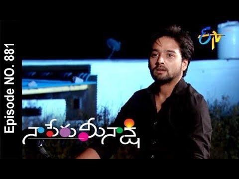 Naa Peru Meenakshi | 17th November 2017 | Full Episode No 881 | ETV Telugu