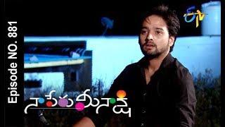 Naa Peru Meenakshi   17th November 2017   Full Episode No 881   ETV Telugu