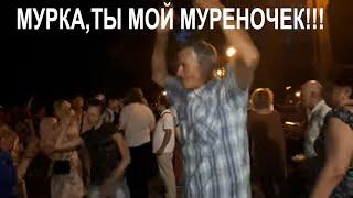 Мурка!!!Народные танцы,сад Шевченко,Харьков!!!