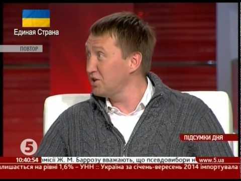 17.10.2014 - 5 Kanal(UKR). News.