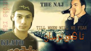 All Kurdish Rap 2013 - The Naj ft. Klato - Takay Trsan -Till When Will We Fear