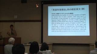 VELC Test公開記念第1回研究会 パネラー3 靜 哲人先生 thumbnail