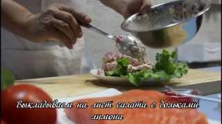 """Салат """"Сяке Кунсей"""" (Суши Дом)"""