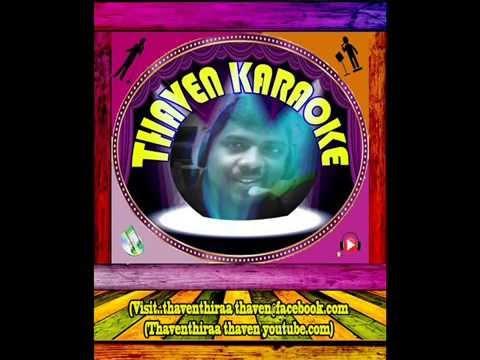 malare mounama karaoke for female(thaven)