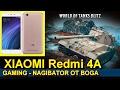 Gaming Redmi 4A & World of Tanks: blitz - поиграл в WOT полет нормальный