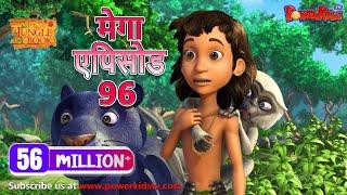 le livre de la jungle hindi dessin animé pour enfants kahaniaya