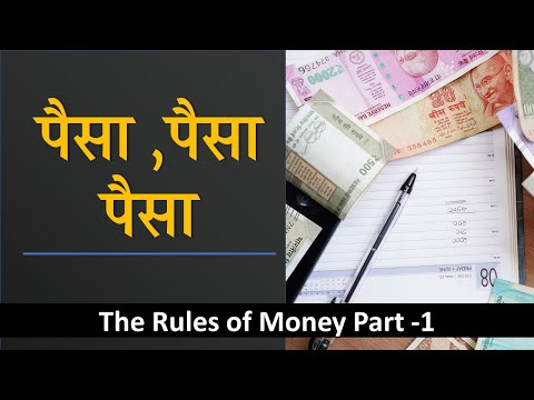 Use of Money | The Rules of Money | Book Summary in Hindi- Part 1