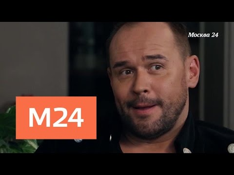 """""""Важная персона"""": Максим Аверин - Москва 24"""