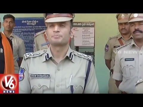 DIG Akun Sabharwal Inspects Akkannapet Police Station | Crime Free Villages | Siddipet | V6 News