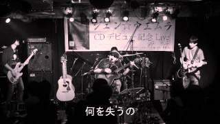 ジュン☆ウエムラ CDデビューLIVE 真っ赤な地球.