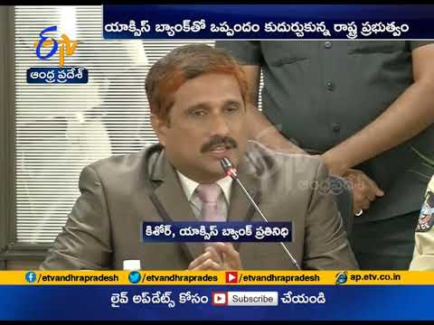 State Govt Deals with Axis Bank | for Health Insurance for Police Staff thumbnail