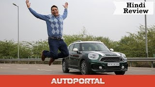 Mini Countryman Hindi Review – Autoportal