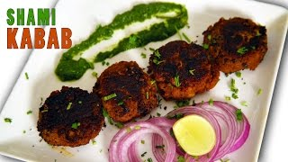 Shami Kabab | Starter Recipe | Indian Recipe | Indian Starters | Home Cooking | Cook Book