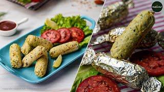 Toffee Chicken Kabab Recipe by SooperChef