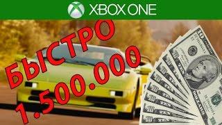 Как быстро получить 1,5 миллиона кредитов в Forza Horizon 2?(Как быстро получить 1,5 миллиона кредитов в Forza Horizon 2? Подписки и лайки приветствуются! Плейлист: http://goo.gl/jR7rFm..., 2015-04-14T17:26:48.000Z)