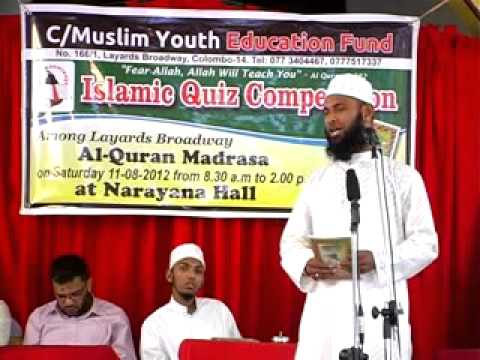 colombo muslim youth education fund & madrasathun noor