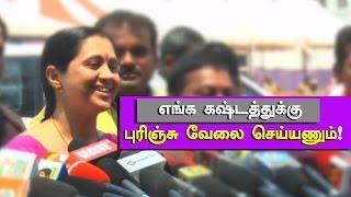 Devayani Rajakumaran Speaks after casting her vote Producers Council Election