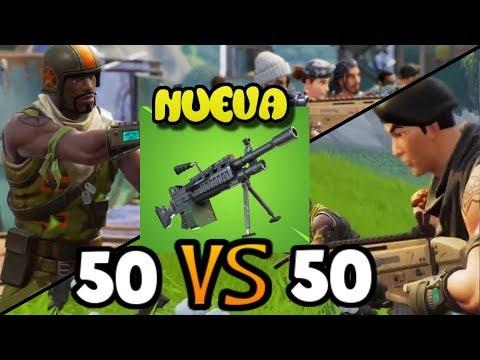 NUEVA ARMA! | NUEVO MODO 50 VS 50! | FORTNITE EN DIRECTO!!
