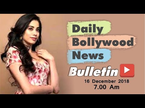 Latest Hindi Entertainment News From Bollywood | Janhvi Kapoor | 16 December 2018 | 07:00 AM