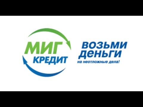займ-экспресс официальный сайт люберцы