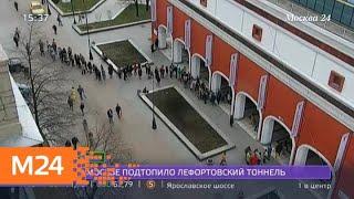 Смотреть видео Билеты на Эдварда Мунка выкуплены до 3 мая - Москва 24 онлайн