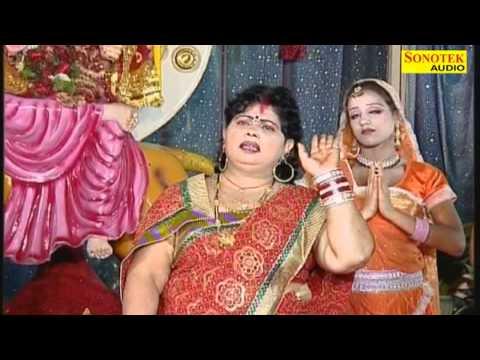 Deewani Maiya Ki 02 Sunita Panchal,Shiv Kumar Devotional Sonotek