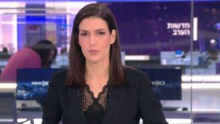 חדשות הערב | 13.01.21: תוכנית היציאה מהסגר נחשפת, וגם – פרטים חדשים על התקיפה בעומק סוריה