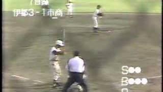 1978〜9年 高校野球 伊高 伊都高校 野球部