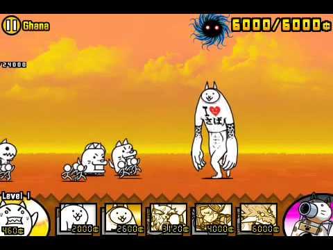 The Battle Cats] True form of a titan cat - YouTube