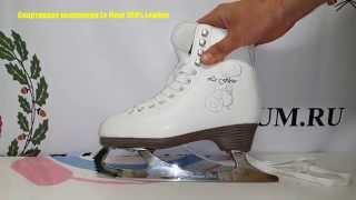 Обзор фигурных коньков Спортивная коллекция Le Fleur 100% Leather / Review ice skates
