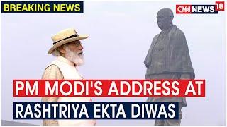 PM Modi At Statue Of Unity | Full Speech | Rashtriya Ekta Diwas | CNN News18