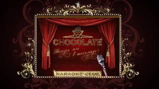 Скачать Chocolate Night Club