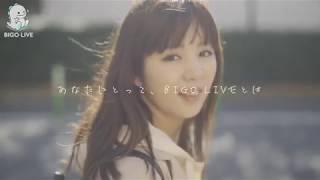 BIGO LIVE JAPAN -  Talented Pianist and Sony Writer Haruno from Tokoyo