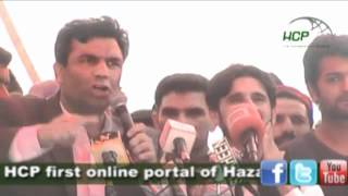 Suba Hazara ka lea Awam Uth khara hown - Fida Khan Speech at 12 April 2012 - www.hazara.com.pk