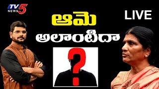 లక్ష్మి పార్వతి  అలాంటిదా ? | TV5 Murthy Sensational LIVE Show | TV5 News