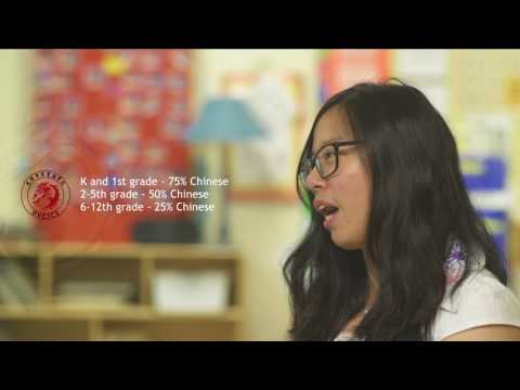 Pioneer Valley Chinese Immersion Charter School Overview - SY2017