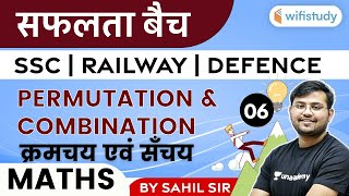 11:00 AM - SSC/ Railway/ Defence Exams | Maths by Sahil Khandelwal | Permutation \u0026 Combination