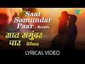 Download Saat Samundar Paar - Remix with lyric | सात समुन्दर पार रीमिक्स के बोल MP3 song and Music Video