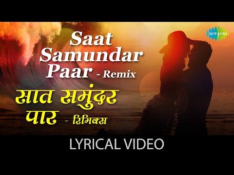 Saat Samundar Paar - Remix with lyrics | सात समुन्दर पार रीमिक्स के बोल