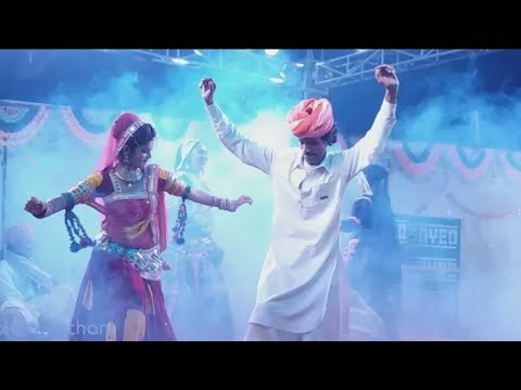 ● Rajsthani DJ || 2018 Letest song || dhol remix|| marwadi dj song