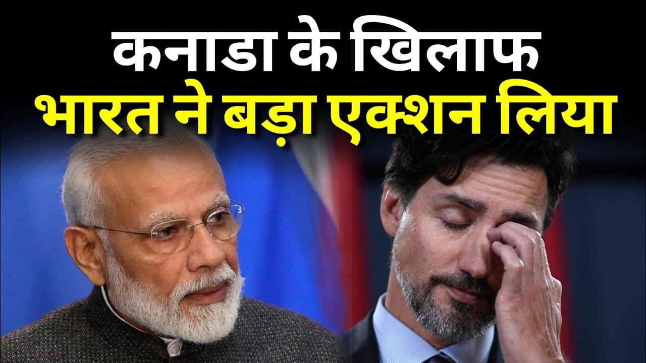 CANADA के खिलाफ भारत पीएम मोदी का बड़ा एक्शन, PM Modi Teach Trudeau a Good Lesson   Exclusive Report