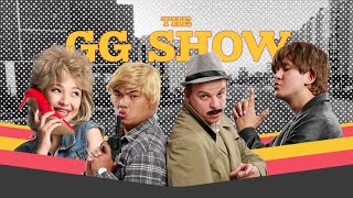 Шоу коротких фильмов | The GG Show | Скоро