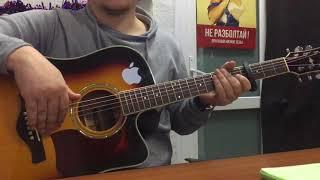 Полина Гагарина — Обезоружена разбор аккордов на гитаре разбор аккордов на гитаре] лучшие песни 2018