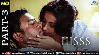 Hisss - Part 3   Divya Dutta & Irrfan Khan   Naagin   Bollywood Romantic & Thriller Movie Scenes