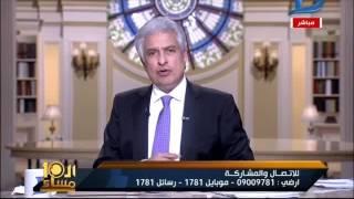 العاشرة مساء  الإبراشى يفتح النار على البرلمان بعد الموافقة على اتفاقية صندوق النقد الدولى