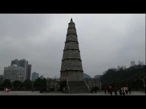 Wenfeng tower in Duyun 都勻文峰塔 day 3 - 15 ( Guizhou )