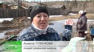 Вокруг чебуречного бизнеса в Кузнецовке развернулась настоящая война
