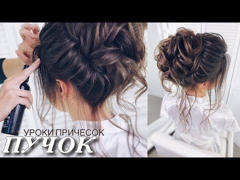 DIPRI Hairstyles | Высокая прическа на тонкие волосы #пучок